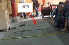 """高分辨率表面波方法在某寺庙""""活地""""勘察中的应用"""
