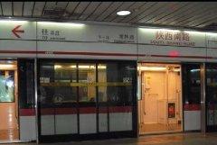 地铁隧道附近基坑支撑爆破拆除振动安全测试