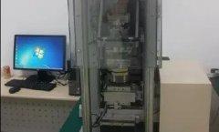 【案例】GDS动态循环单剪试验系统(VDDCSS)在地震研究中的应用