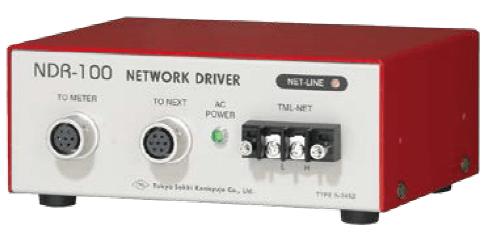 网络驱动设备NDR-100