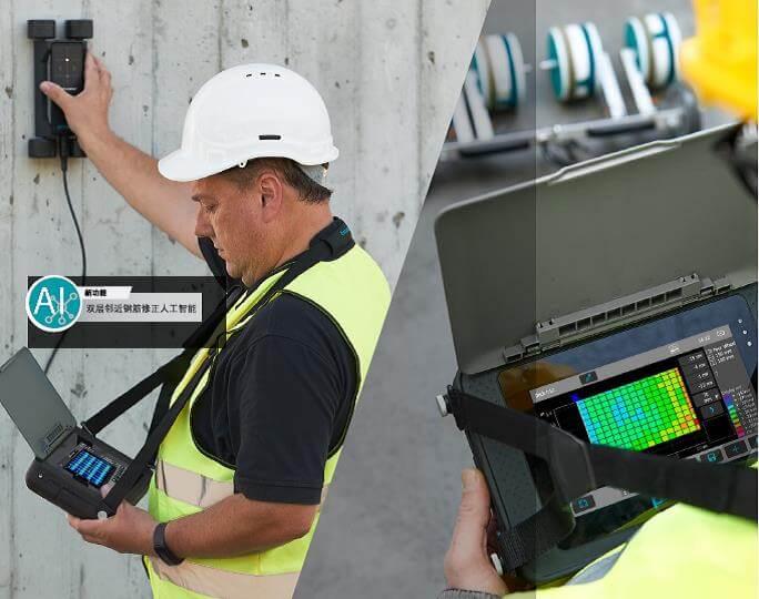 PM600 混凝土保护层测试仪