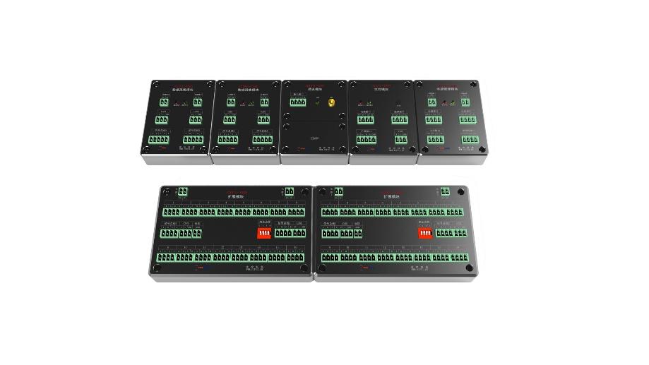 ICIVIL-1500多功能组合采集仪