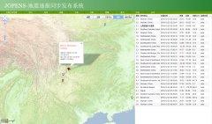 强震记录仪GMSplus在中国地震局JOPENS地震速报系统中的应用