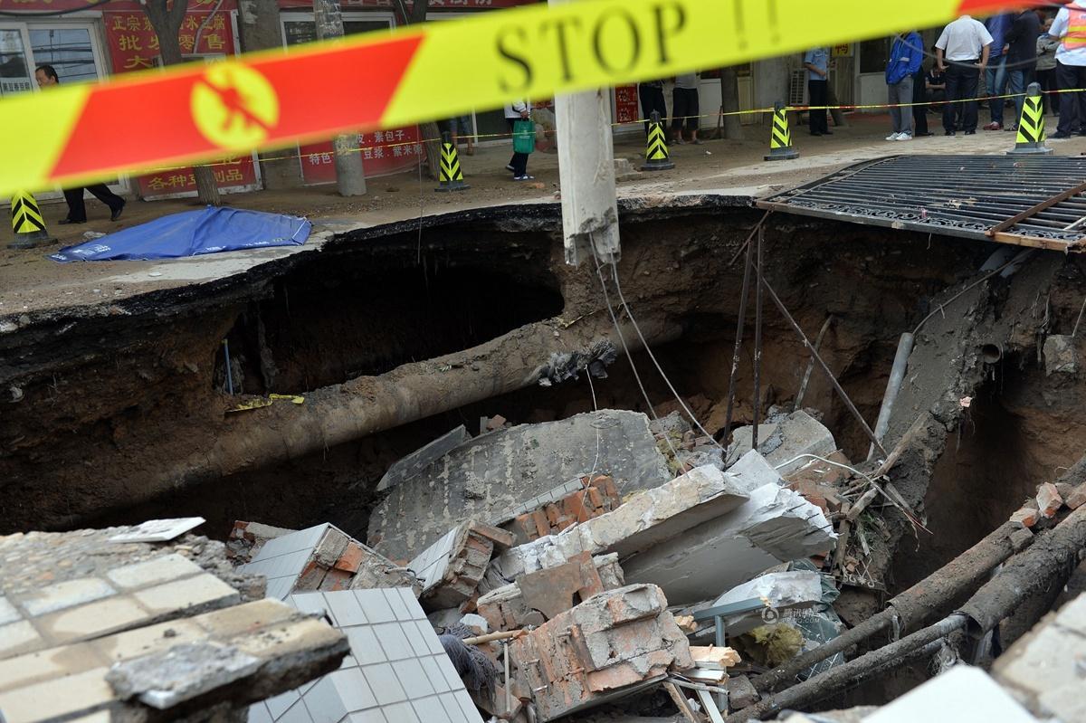 一年几百次的道路塌陷事故,我们到底能做些什么?