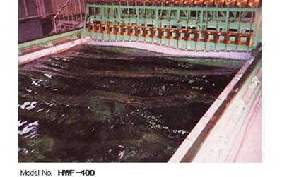 多连式水槽用造波浪机器 HWF-400