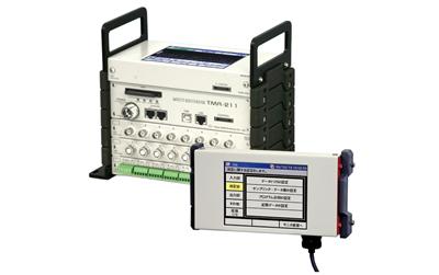 TMR-200 小型多通道动态数据采集仪