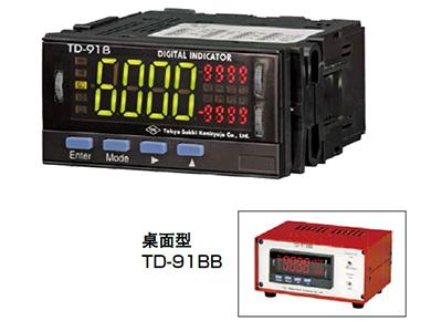 TD-91B/TD-91BB 仪表数字指示器