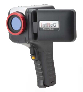 Thermo Gear G100EX / G120EX
