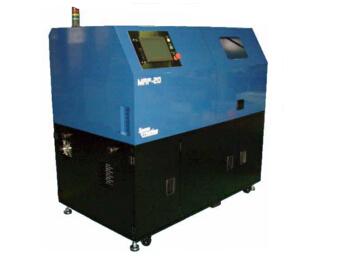 MRP-20 Torque Recirculation Electric Drive Test Stand