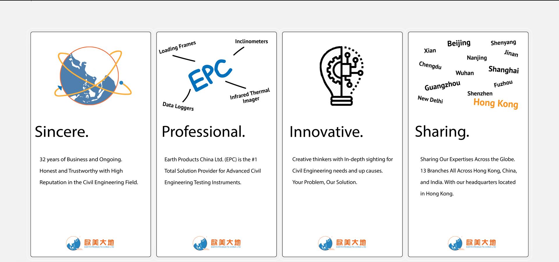EPC slogan