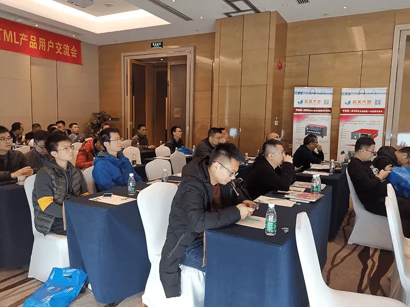 2019年应变电测技术研讨暨日本TML产品用户交流会在成都顺利召开