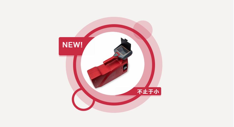 经典传承,不止于小丨标线逆反射仪LTL-3000新品发布